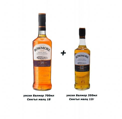 уиски Баумор 350мл Сингъл малц 12г и уиски Баумор 700мл Сингъл малц 18г