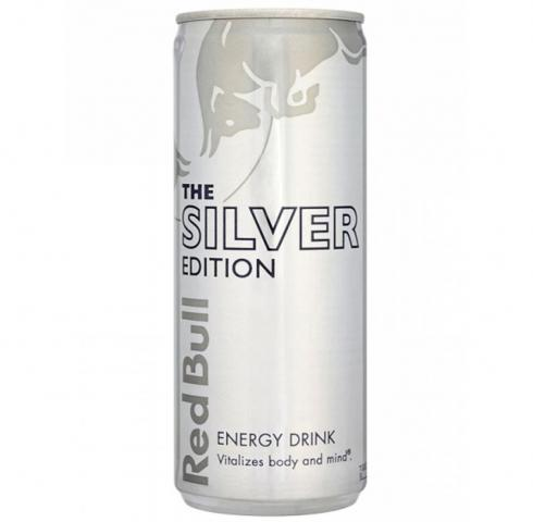 red bull 250 silver edition