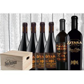 вино Зитара и Фоур Френдс в дървена кутия
