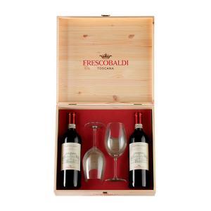 Вино Кастилиони Кианти DOCG Фрескобалди 700мл 2 бутилки + 2 чаши m1