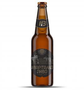 Бира Квартално Пиво 500мл Бутилка