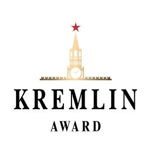 Кремлин Ауорд