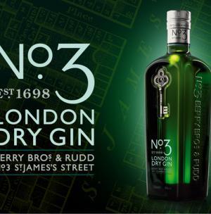 N3 Лондон
