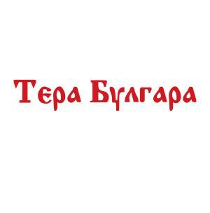 Терра Булгара