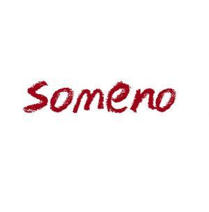Сомено