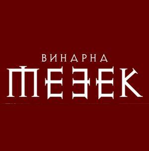 Мезек