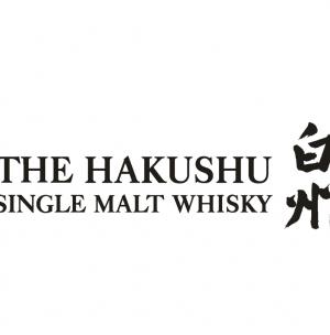 Хакушу