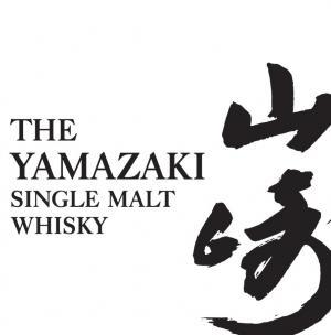 Ямазаки