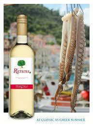 вино Рецина