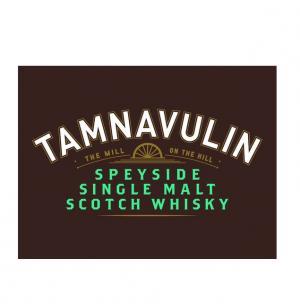 Тамнавулин