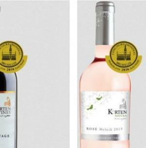 вино Кортен