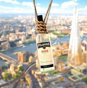 Пилавас