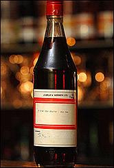 Йо-Хо-Хо и бутилка ром