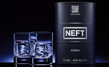 Нефт - топ цени - Онлайн магазин за алкохол Ноков и Син