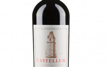Кастелиум - топ цени - Онлайн магазин за алкохол Ноков и Син