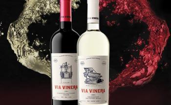Виа Винера - топ цени - Онлайн магазин за алкохол Ноков и Син