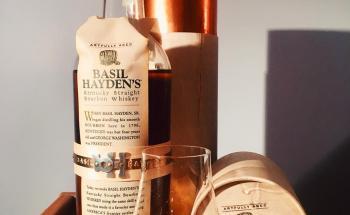 Басил Хайден - топ цени - Онлайн магазин за алкохол Ноков и Син