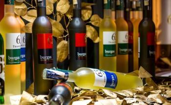 Бургаска - топ цени - Онлайн магазин за алкохол Ноков и Син