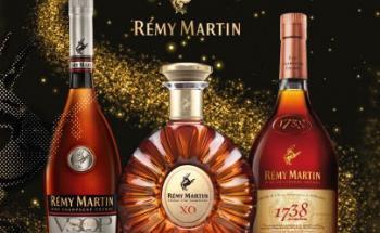 Реми Мартен - топ цени - Онлайн магазин за алкохол Ноков и Син