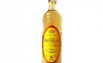 Империан - топ цени - Онлайн магазин за алкохол Ноков и Син