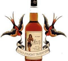 Сейлър Джери - топ цени - Онлайн магазин за алкохол Ноков и Син