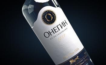 Онегин - топ цени - Онлайн магазин за алкохол Ноков и Син