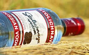 Столична - топ цени - Онлайн магазин за алкохол Ноков и Син
