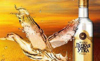 Дикая Утка - топ цени - Онлайн магазин за алкохол Ноков и Син