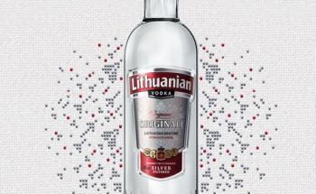 Литуениан  - топ цени - Онлайн магазин за алкохол Ноков и Син