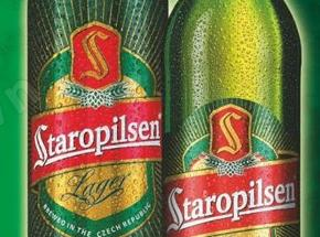 СТАРОПИЛЗЕН - топ цени - Онлайн магазин за алкохол Ноков и Син