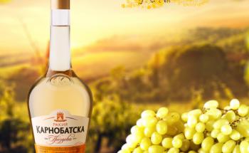 ракия Карнобатска - топ цени - Онлайн магазин за алкохол Ноков и Син