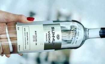 Суммум - топ цени - Онлайн магазин за алкохол Ноков и Син