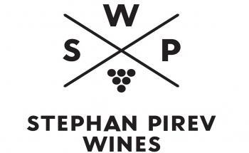 изба Stephan Pirev Wines - топ цени - Онлайн магазин за алкохол Ноков и Син