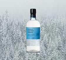 Японска водка Ника Кофи  - топ цени - Онлайн магазин за алкохол Ноков и Син