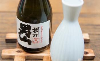 Саке Мисен Гинджо - топ цени - Онлайн магазин за алкохол Ноков и Син