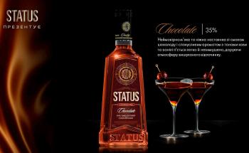 Статус - топ цени - Онлайн магазин за алкохол Ноков и Син