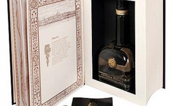 Легенда Кремля - топ цени - Онлайн магазин за алкохол Ноков и Син