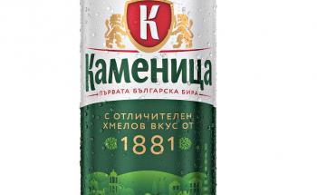 Каменица - топ цени - Онлайн магазин за алкохол Ноков и Син