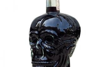 водка Декоративна Серия Атлантик -Армения  - топ цени - Онлайн магазин за алкохол Ноков и Син