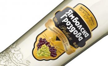 Ямболска - топ цени - Онлайн магазин за алкохол Ноков и Син