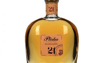 ракия Плиска - топ цени - Онлайн магазин за алкохол Ноков и Син