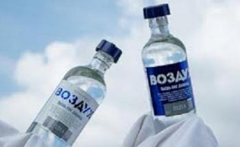 Легкая Воздух - топ цени - Онлайн магазин за алкохол Ноков и Син