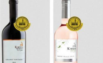 вино Кортен - топ цени - Онлайн магазин за алкохол Ноков и Син