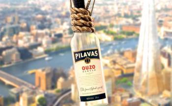Пилавас - топ цени - Онлайн магазин за алкохол Ноков и Син