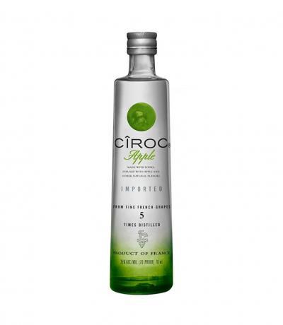 водка Сирок 700мл  Ябълка