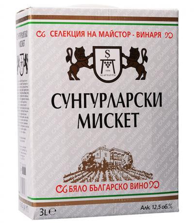 вино Сунгурларски Мискет 3л