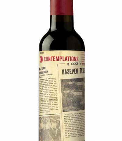 вино Катаржина Контемплейшън 375мл Мерло и Малбек 2013г.
