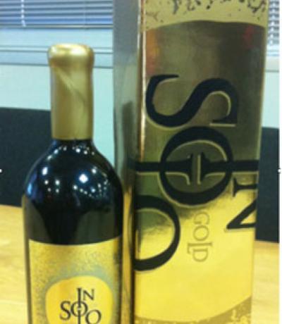 вино Инсоло 750мл Каберне Совиньон по Мерло по Сира Голд с подаръчна кутия