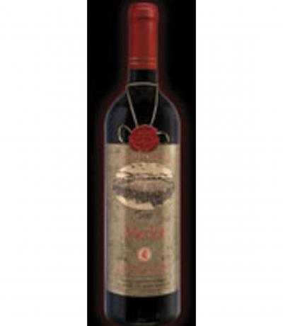 вино Бургас ВГНП печат 750мл Мерло