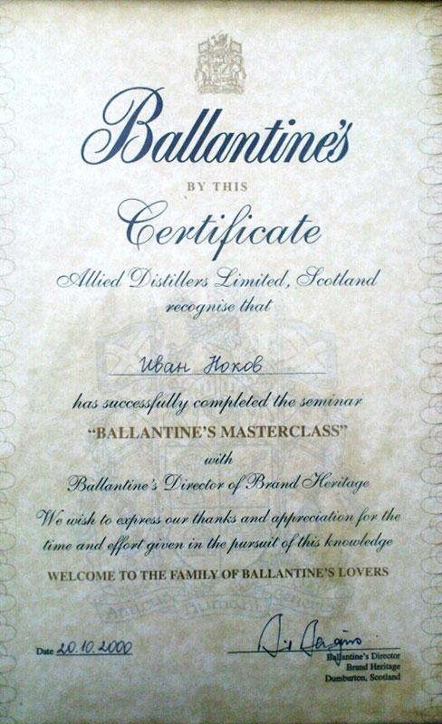 Сертификат Ноков и Син Ballantine's